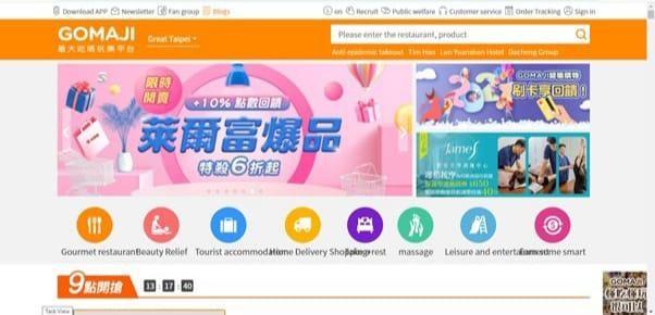 Gomaji.com